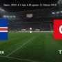 Прогноз на футбол, ЧЕ-2020, отбор, Исландия – Турция, 11.06.19. Замёрзнут ли турки на северной земле?
