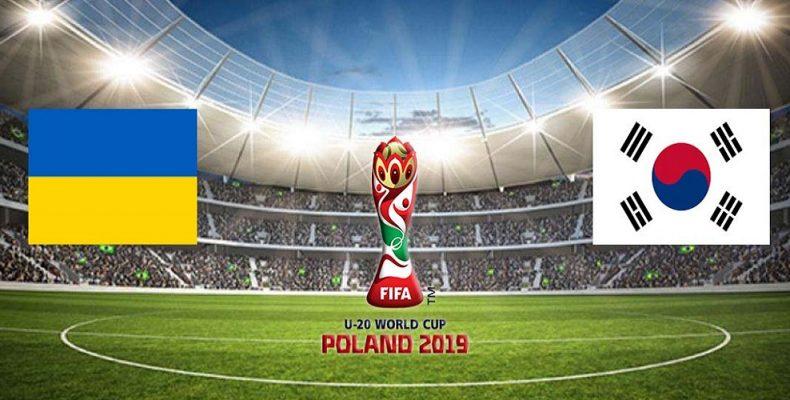 Прогноз на футбол, молодёжный ЧМ-2019, финал, Украина – Корея, 16.06.19. Кто удостоится золотых медалей?