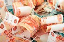 ФНС заявляет, что некоторые легальные букмекеры не делают отчисления