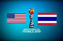 Прогноз на футбол, ЧМ-2019 среди женщин, США – Чили, 16.06.19. Докажут ли североамериканки свой статус фаворита?
