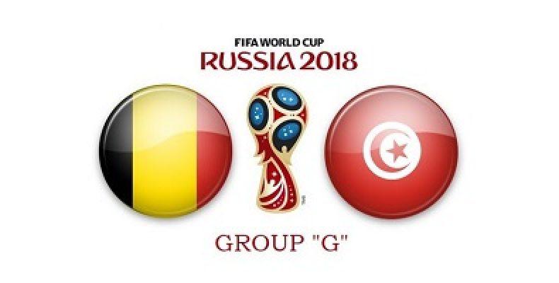 Прогноз на футбол, ЧМ-2018. Бельгия-Тунис, 23.06.18. Сколько мячей отгрузят бельгийцы жертве из Туниса?