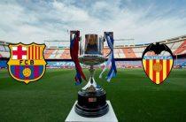 Прогноз на футбол, финал Кубка Испании, Барселона-Валенсия, 25.05.19. Достанет ли у валенсийцев сил сопротивляться фавориту?