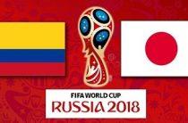 Прогноз на футбол, ЧМ-2018. Колумбия-Япония, 19.06.18. Действительно ли в этой паре всё заранее предопределено?