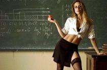 Как обыгрывать букмекеров и как научиться, не сливать (часть 13)