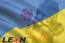 """БК """"Леон"""" посматривает в сторону украинских клиентов"""