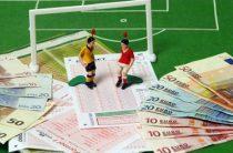 История ставок на спорт