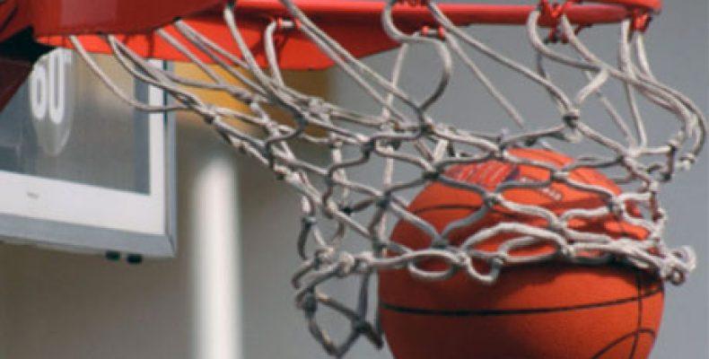 Как сделать качественный анализ для ставок на баскетбол
