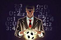 Несколько советов для начинающих в ставках на футбол