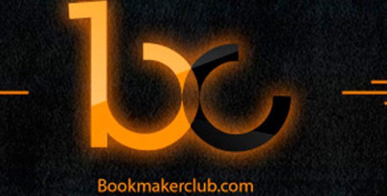 Обзор букмекерской конторы Bookmakerclub – Отзывы, Рейтинг, Бонусы