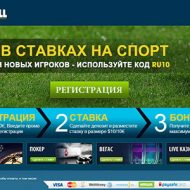 Обзор букмекерской конторы William Hill – Рейтинг, Бонус, Отзывы