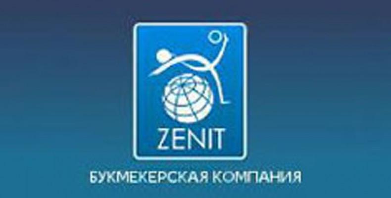 Обзор букмекерской конторы Зенит – Отзывы, Рейтинг, Бонусы