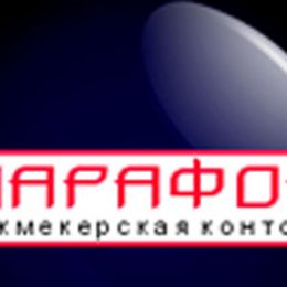 Обзор букмекерской конторы Марафон – Рейтинг, Бонусы, Отзывы