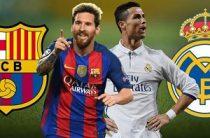 Прогноз на ответный матч Суперкубка Испании Реал – Барселона,17.08.2017