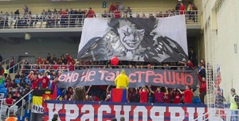"""ФК """"Енисей"""" подколол букмекеров, подозревавших их в нечетной игре"""