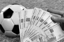 В чём особенности ставок на спорт в букмекерских конторах